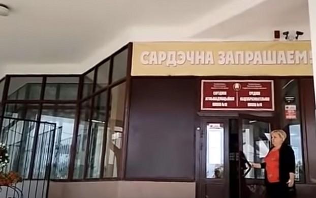 Школьные страсти в Пинске. Подростки спровоцировали директора на конфликт