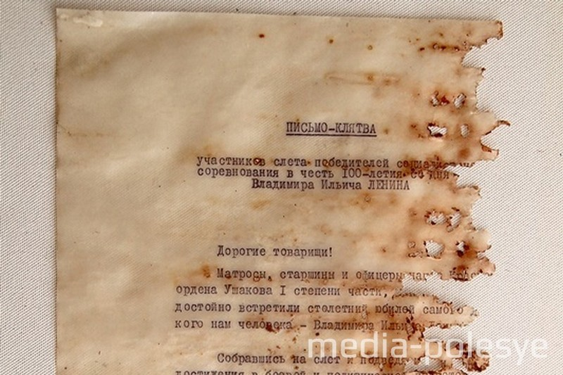 Послание в пинской капсуле времени призывает «следовать по пути Ленина»