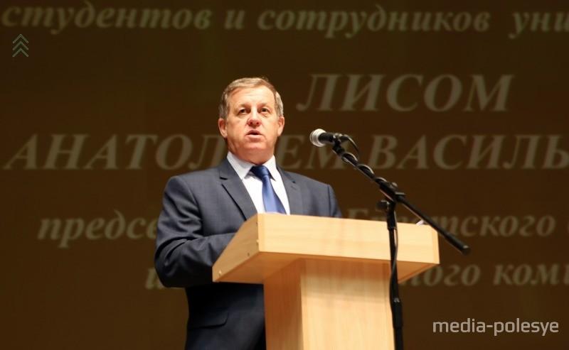 Анатолий Лис