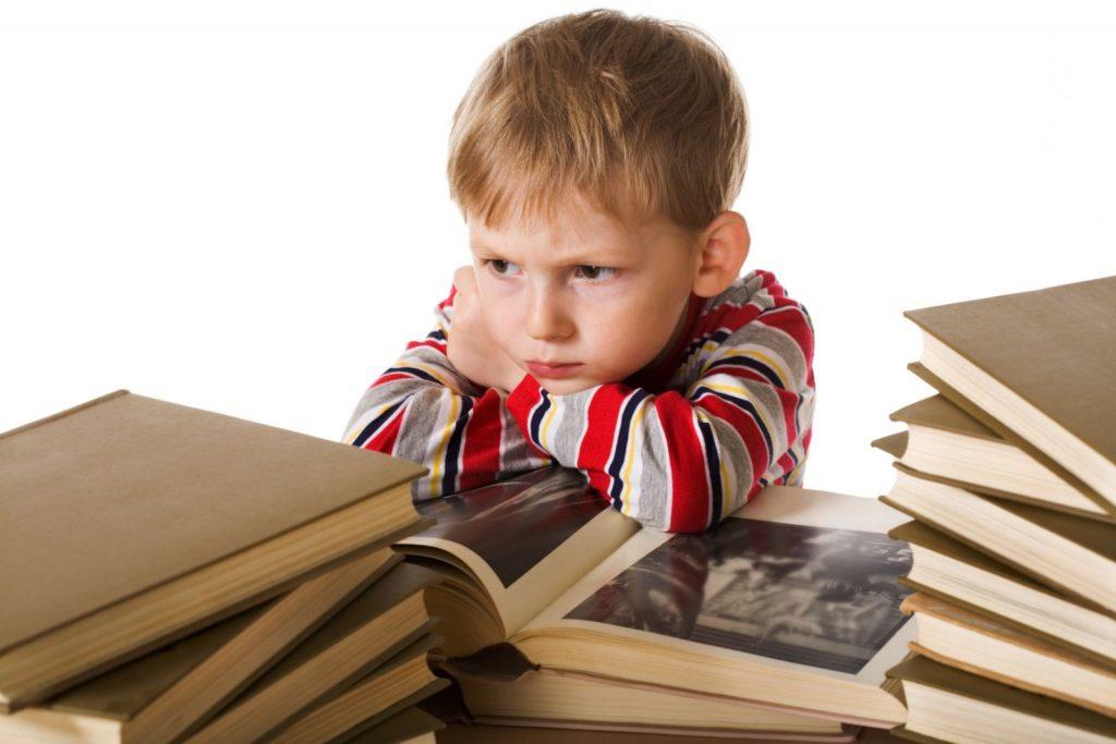 Чтобы хорошо ребенок учился