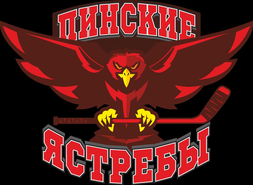 Красная эмблема на белой форме будет использоваться на выездных матчах пинчан. Фото с сайта Пинского ГИК