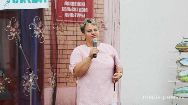 Людмила Пашкевич