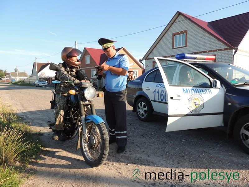 Госавтоинспекторы во время массированных отработок всегда уделяют особое внимание мотоциклистам