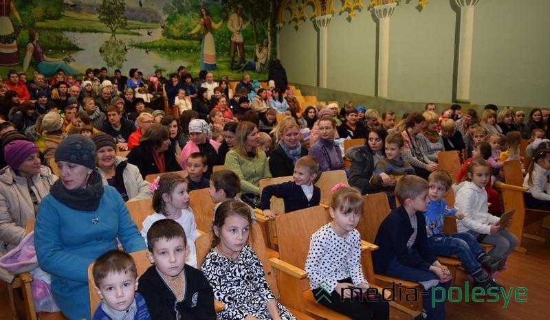 Зрители праздничного концерта