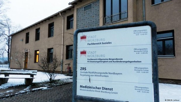 Административное здание находится в нескольких километрах от общежития. Фото: DW