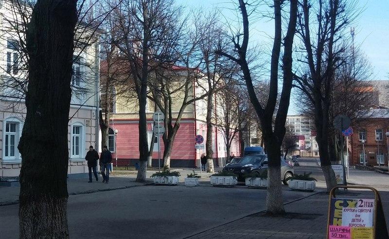 Вид на старейшую пинскую гимназию по улице Ленина
