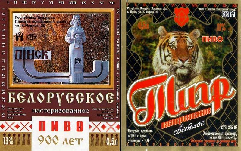 Фото с сайта www.nubo.ru