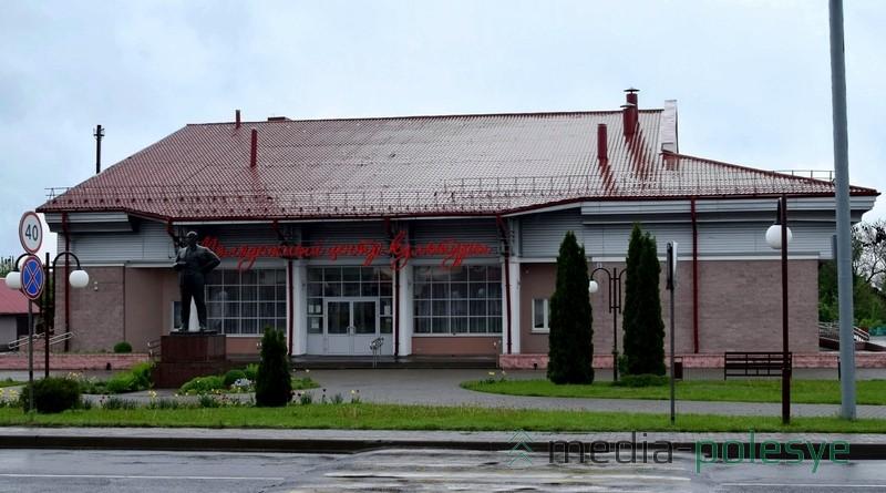 Молодёжный центр культуры