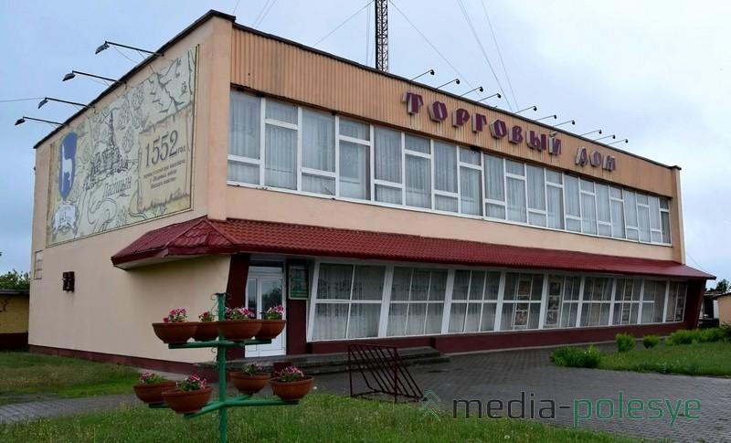 Торговый дом советского времени