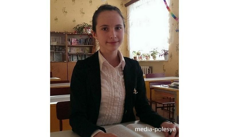 Вікторыя Цярлецкая