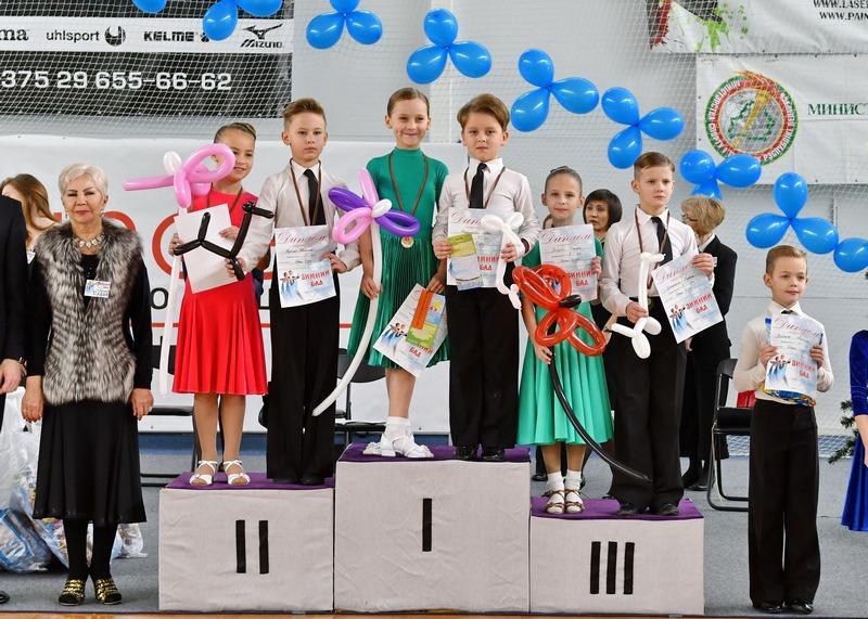 Иван Рафалович и Мария Коцуба - на турнире в Минске