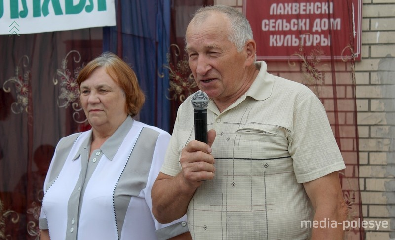 За поздравление благодарит Константин Николаевич Пилипцевич