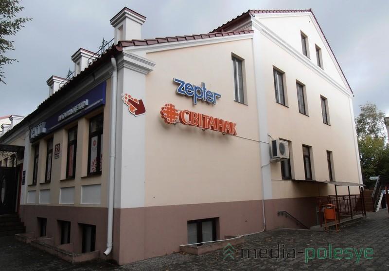 Світанак  - магазин трикотажа