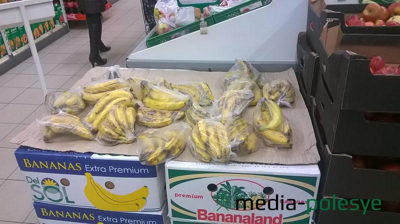 В «Алми» бананы из Эквадора (2 сорт) по 10.100 за кг продаются расфасованными