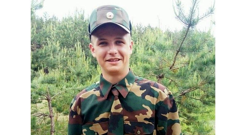 Саша Коржич не вернулся из армии