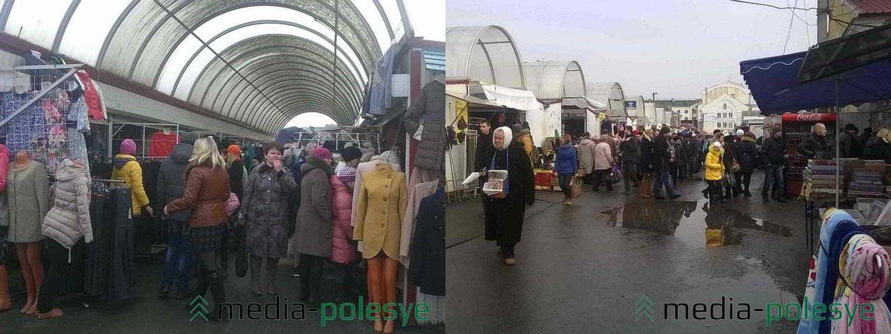 Пинский центральный рынок 28 февраля