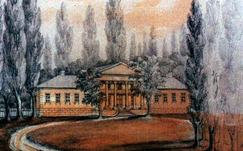 Усадьба Плятеров, XVIII в. Рисунок Наполеона Орды