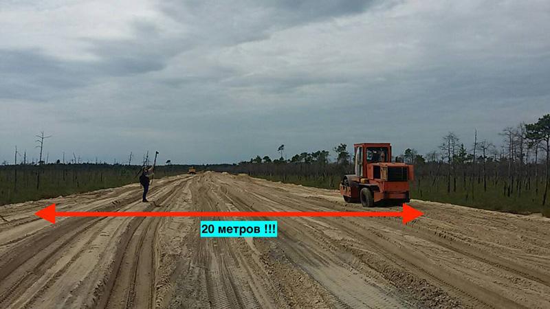В этом месте ширина дороги достигае 20-ти метров. Фото АПБ