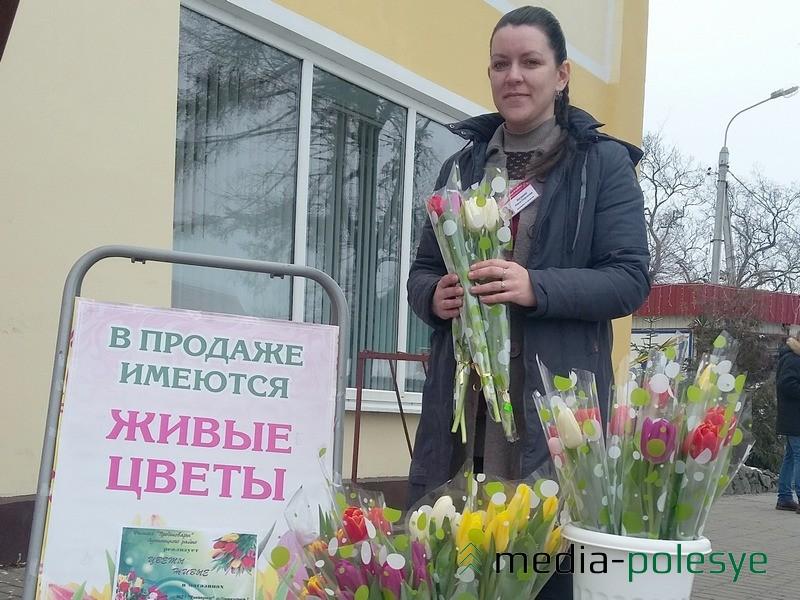 Продажу живых цветов организовало и Лунинецкое райпо. Купить тюльпаны можно прямо возле «Универмага». Продавец Ольга Богданец говорит, что прохожие с удовольствием смотрят на цветы