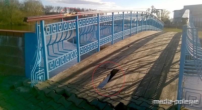 Так мостик выглядел несколько дней назад