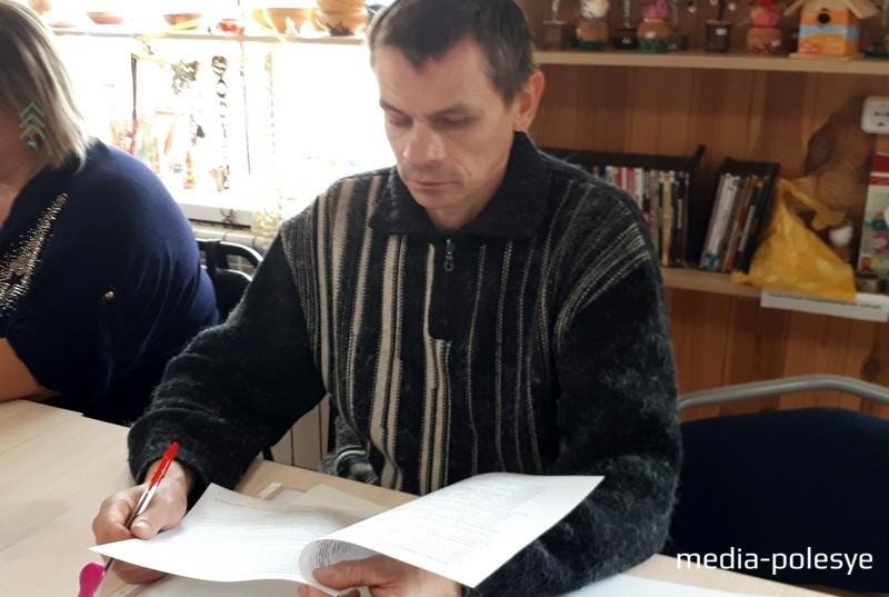 Георгий Пышняк