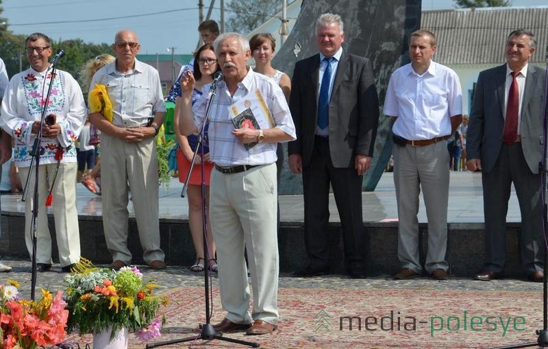 Георгий Марчук приветствует земляков