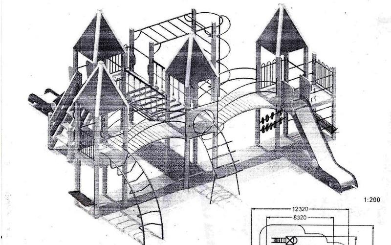 Игровой комплекс для малышей из Плещиц и Садового. Фото с сайта goszakupki.by