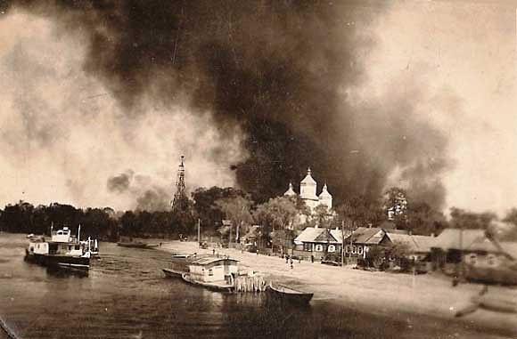 Большой пожар в Давид-Городке в 1936 году