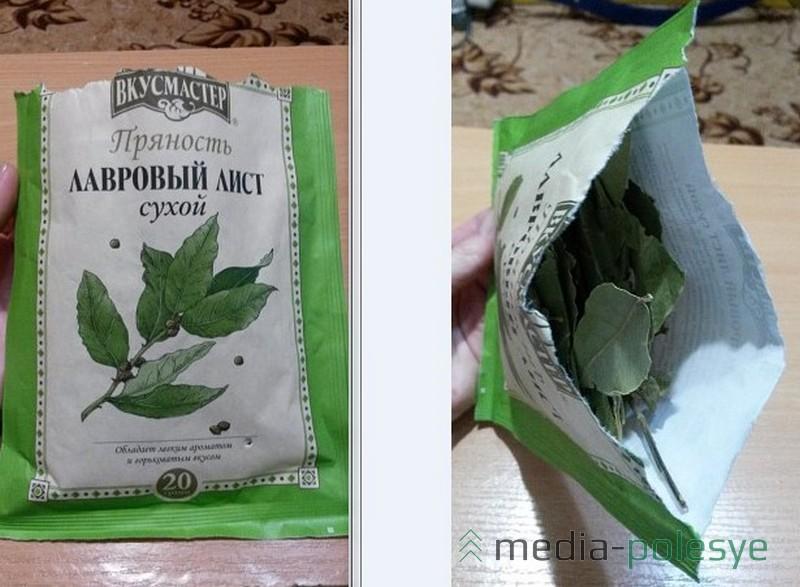 А это лавровый лист российского производства. Тоже 20 грамм