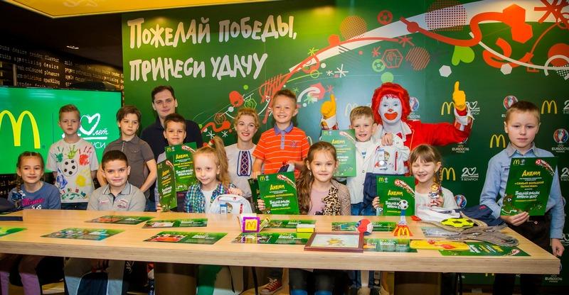 Работы 11 девочек и мальчиков были признаны лучшими на конкурсе корпорации McDonald's