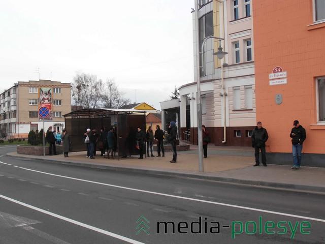 Теперь остановочный пункт перенесён к «Белагропромбанку»