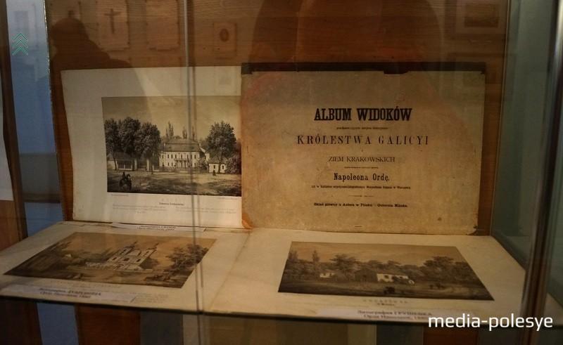 В музее Белорусского Полесья есть альбом литографий Наполеона Орды
