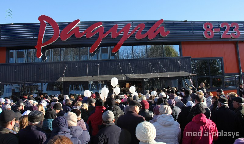Супермаркет «Радуга» в Пинске, первый день работы
