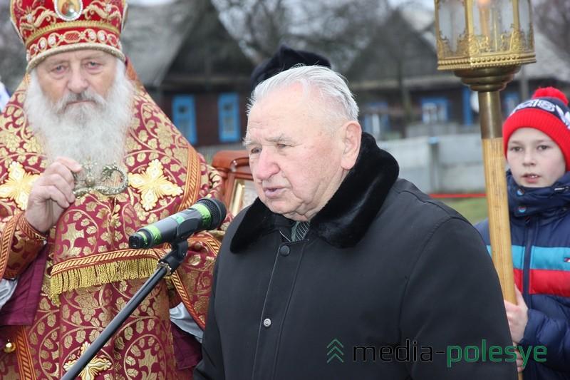 Выступает председатель ветеранской организации Павел Акимович Добринец