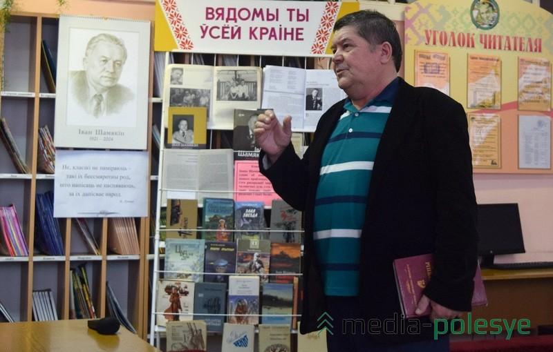 Выступает Анатолий Шушко