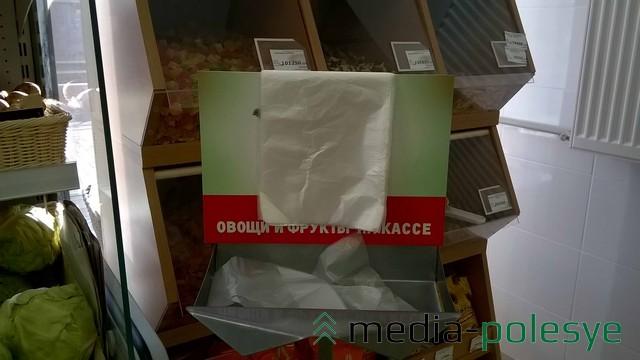 Скромные пакеты в магазине «Хлебосолье», зато бесплатно