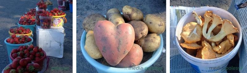 Рядом с клубникой картофель – 5 рублей за 10-литровое ведро и лисички – 4 рубля за литр
