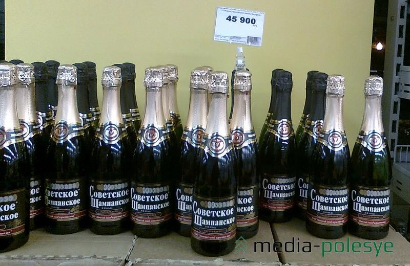 Завидная цена на шампанское в АЛМИ