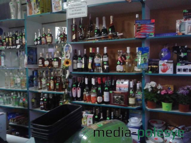 Обилие разных видов спиртных напитков