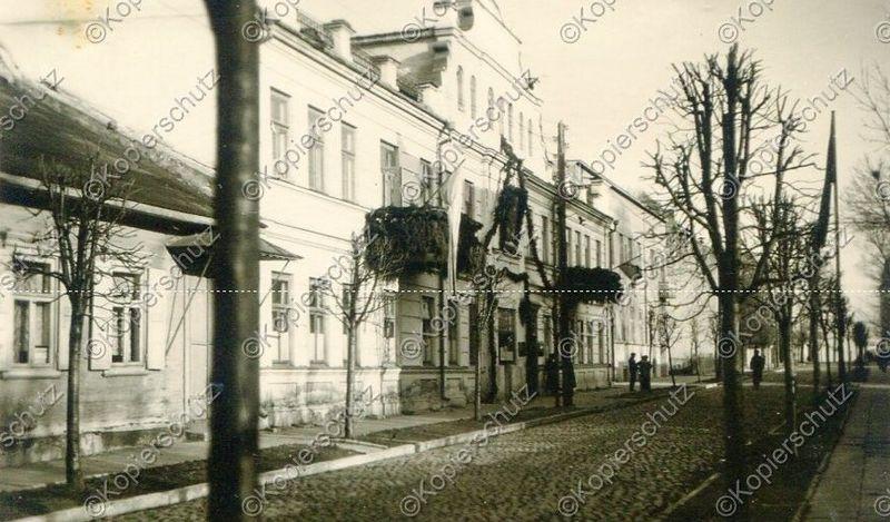 Здание бывшего Азовско-Донского банка на улице Заслонова (сохранилось)