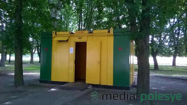 Туалет на набережной