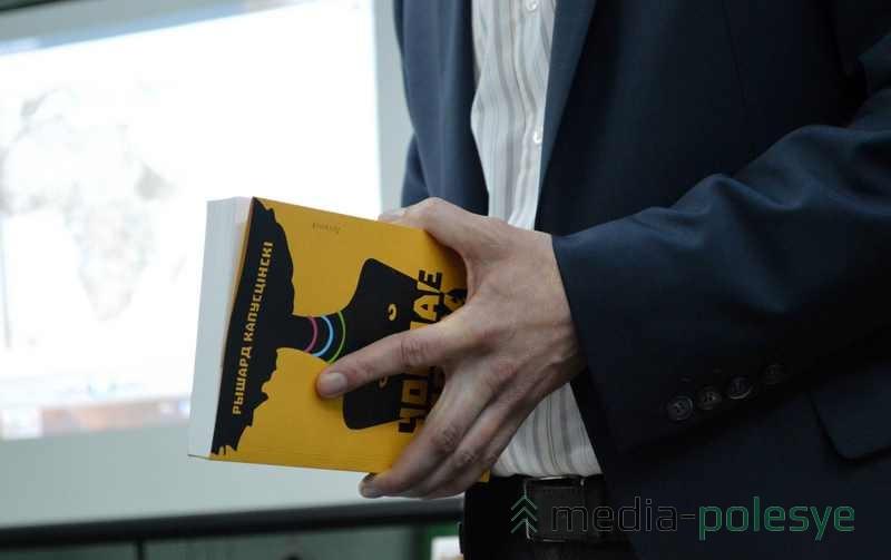 Яшчэ адна кніга Капусцінскага перакладзена на беларускую мову