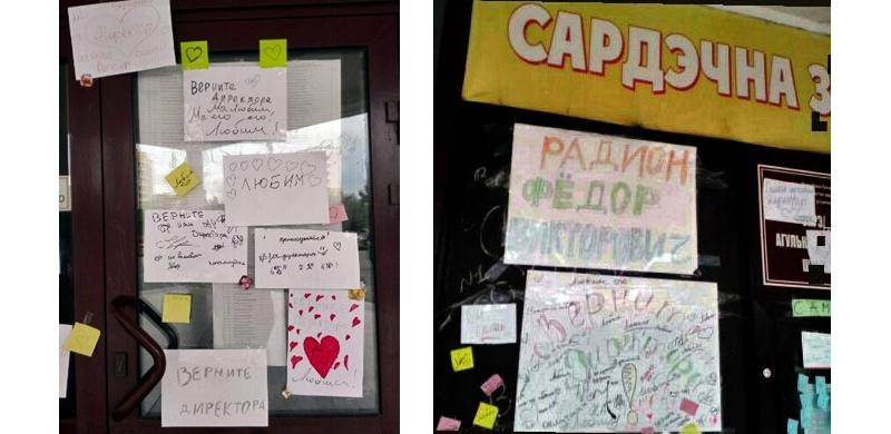 Стикеры и плакаты на входе в школу, фото из соцсетей