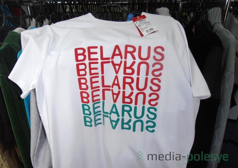 Ещё немного белорускости