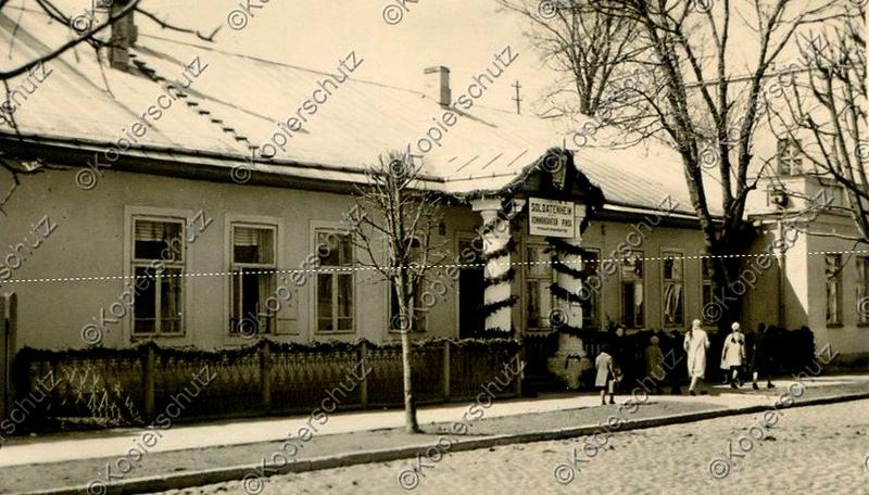 Здание школы на улице Заслонова (не сохранилось)