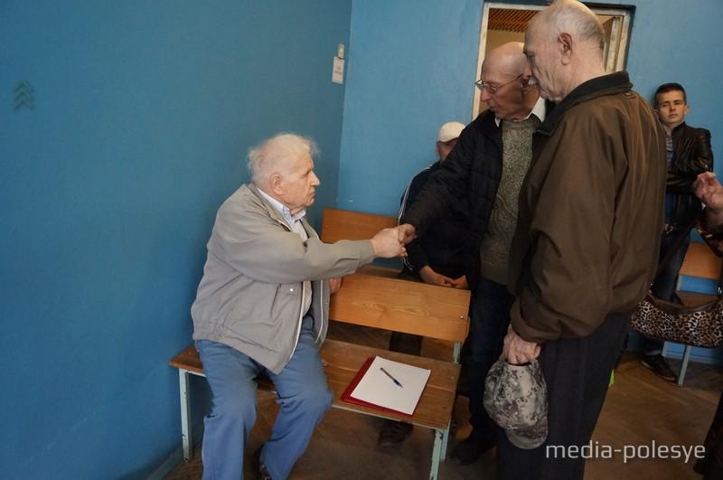 Поддержать Ивана Ивановича пришли его друзья