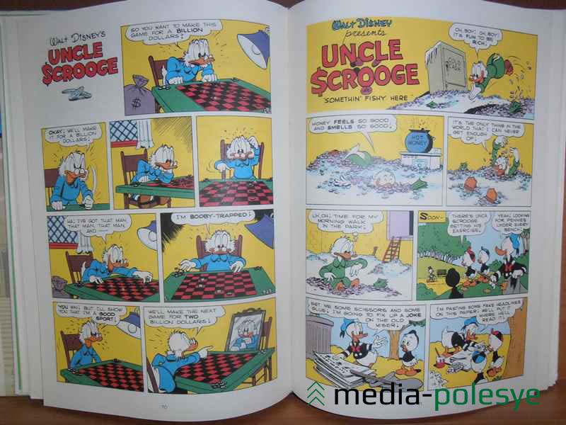 Дядюшка Скрудж зарабатывает очередной миллион долларов