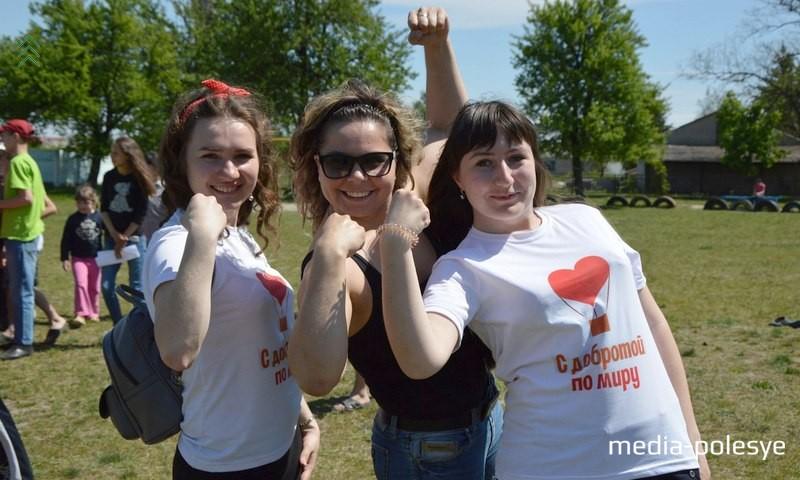 Волонтёры группы «С добротой по миру»