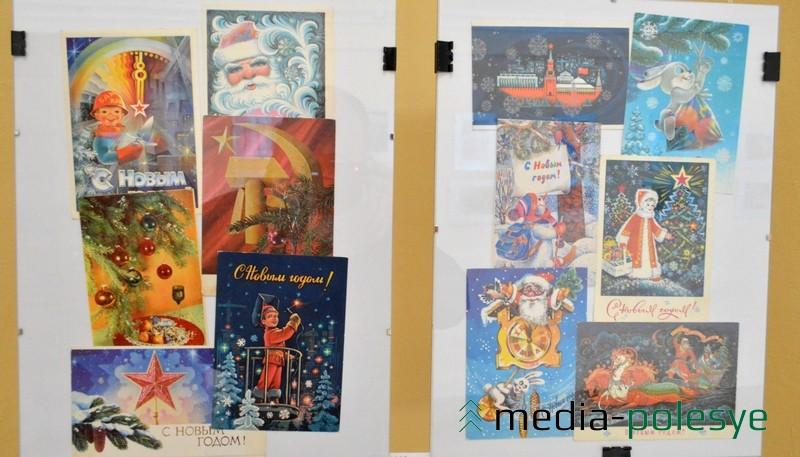 В экспозиции представлены и советские новогодние открытки
