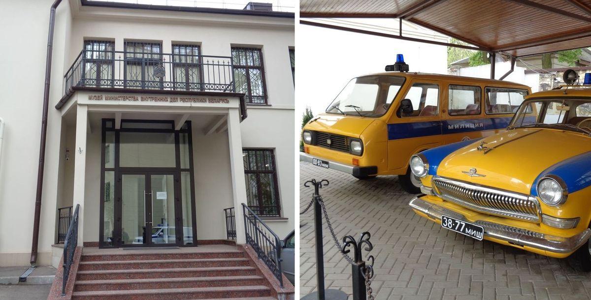 Снимки у здания музея МВД, их делать не запрещали. Фото предоставлено TUT.BY героиней материала Ириной Н.